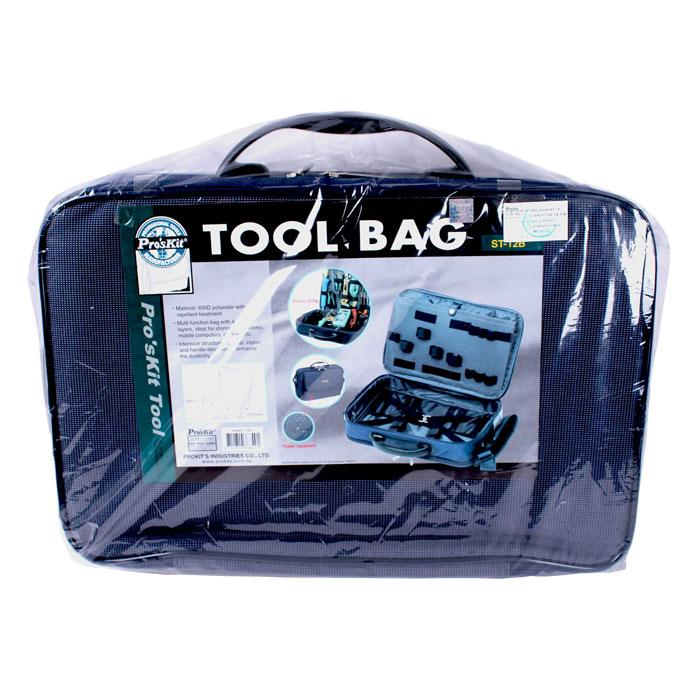 Tool Bag w/strap and cell phone pouch