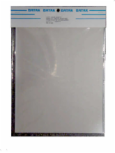 Copy Clear Sheets. Package of 5 Sheets (8 1/2'' x 11'')