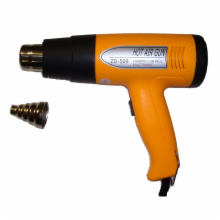 1500 Watt Hot Air Gun for heat shrink tubing