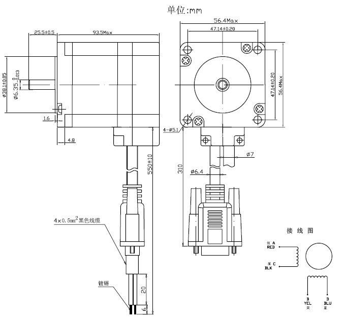 Closed loop set 57bhh76 motor with cwds556 controller for Stepper motor holding torque calculator